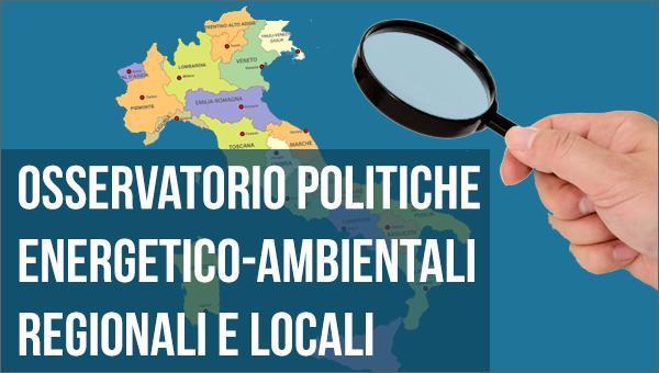 Osservatorio politiche energetico-ambientali regionali e locali