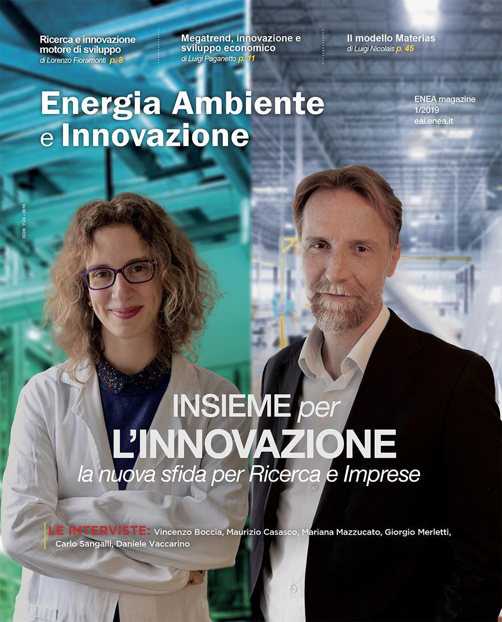 ENERGIA AMBIENTE E INNOVAZIONE 1/2019